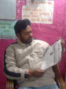 Rahul Kumar Singh,Political Writer,www.rahul123way.wordpress.com
